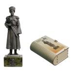 Император Николай II в парадной форме Собственного Его Императорского Величества Конвоя